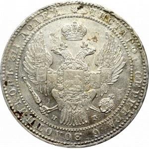 Zabór rosyjski, Mikołaj I, 1-1/2 rubla=10 złotych 1835, Petersburg