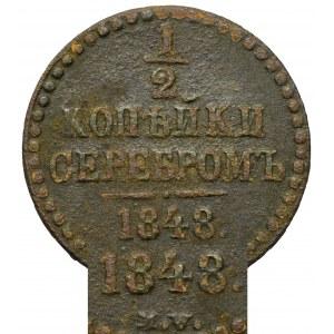 Zabór rosyjski, Mikołaj I, 1/2 kopiejki srebrem 1848, Warszawa