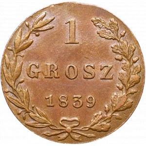 Zabór rosyjski, Mikołaj I, 1 Grosz 1839