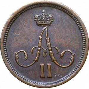 Zabór rosyjski, Aleksander II, Połuszka 1861 BM