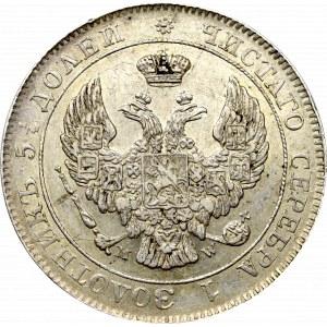 Zabór rosyjski, Mikołaj I, 25 kopiejek=50 groszy 1846, Warszawa
