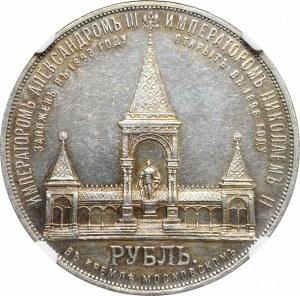 Russia, Nicholas II, Roubl 1898 АГ - monument of Alexander II NGC UNC