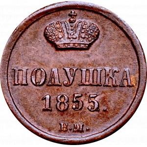 Zabór rosyjski, Aleksander II, Połuszka 1855 BM - rzadsza