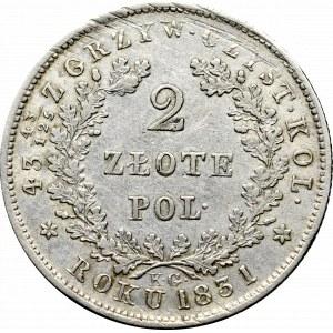 Powstanie Listopadowe, 2 złote 1831 - Pogoń z pochwą