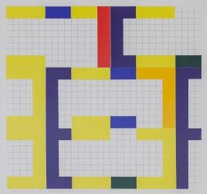 Krystyn ZIELIŃSKI (1929-2007), Opowieść o dwojgu, z cyklu: Ikonostas, 1986