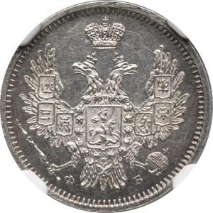 Russia, Alexander II, 10 Kopecks 1856 СПБ ФБ, St. Petersburg