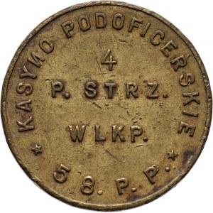 Poznań, Kasyno Podoficerskie 58 Pułku Piechoty 4 Pułku Strzelców Wielkopolskich, 5 złotych