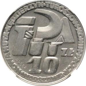 PRL, 10 złotych 1964, Sierp i kielnia, PRÓBA, nikiel, bez znaku mennicy