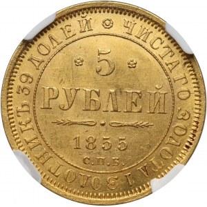 Russia, Nicholas I, 5 Roubles 1855 СПБ АГ, St. Petersburg
