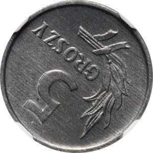 PRL, 5 groszy 1965, SKRĘTKA