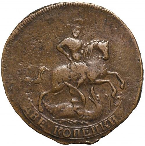 Rosja, Elżbieta, 2 kopiejki 1757