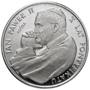 PRL 5000 złotych 1988 Jan Paweł II X Lat Pontyfikatu Próba