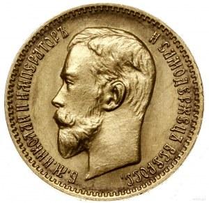 5 rubli, 1910, mennica Petersburg; Bitkin 36 (R), Fr. 1...