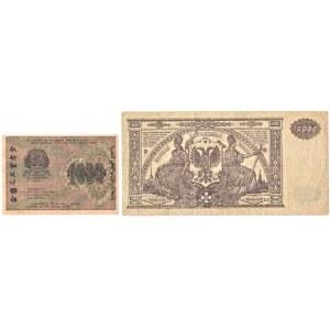 ROSJA - 1.000 i 10.000 rubli 1919