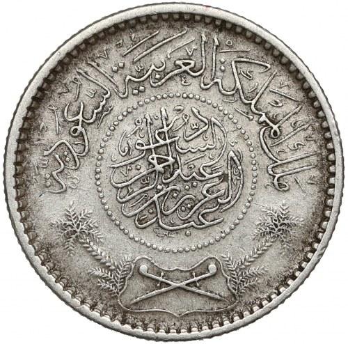 Saudi Arabia, 1/4 riyal AH 1354 (1935)