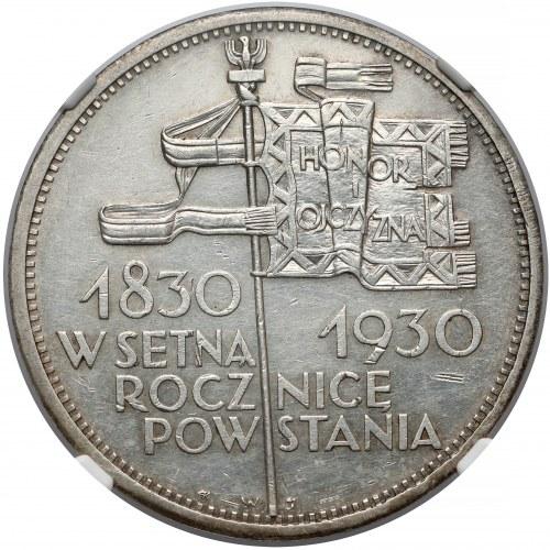Sztandar 5 złotych 1930