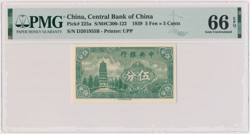 China, 5 Fen = 5 Cents 1939
