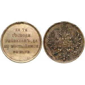 Rosja, Medale za Wojnę Krymską i Powstanie Styczniowe (2szt)