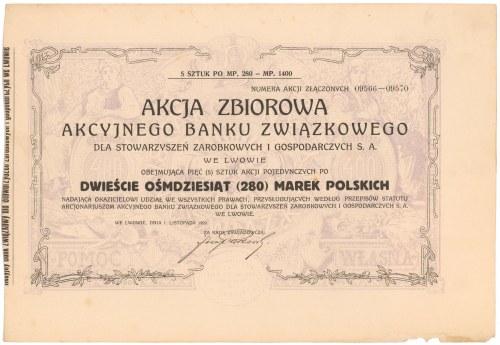 Akcyjny Bank Związkowy, Em.6, 5x 280 mkp 1920