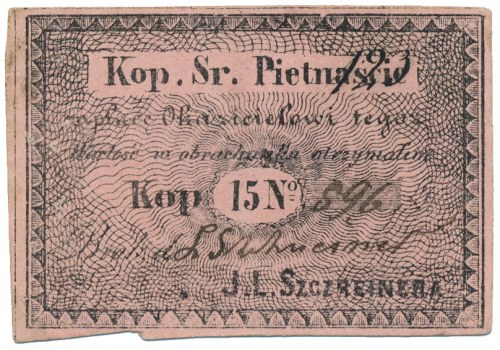 Brok, J. L. Szczreiner, 15 kopiejek (XIX w.)