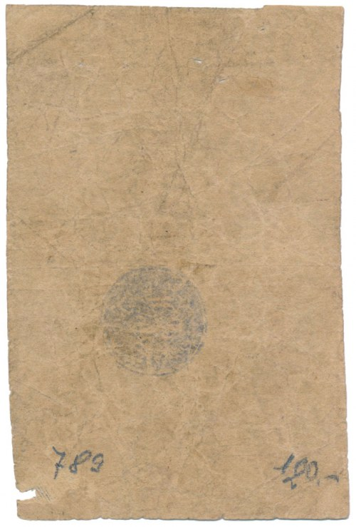 Pułtusk, H. Epstein, 5 kopiejek 1861