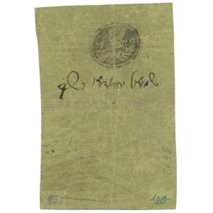 Pułtusk, Lewek Szach, 30 kopiejek 1862