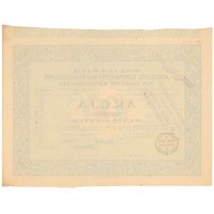 Warszawskie Akc. Tow. Poż. na Zastaw Ruchomości, Em.1, 100 zł 1926