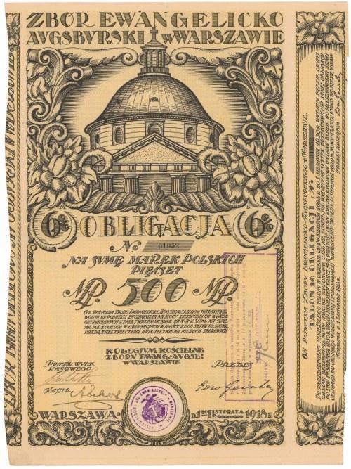 Zbór Ewangelicko Augsburski w Warszawie, Obligacja na 500 mkp 1918