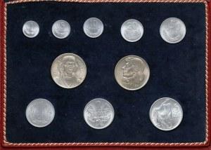 PIĘKNY zestaw monet PRL po dygnitarzu