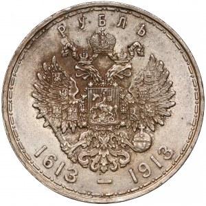 Rosja, Mikołaj II, Rubel 1913, 300 lat Romanowów